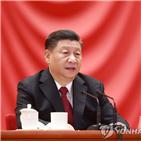 미국,바이든,중국,축하
