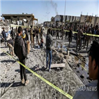 시리아,테러,경찰서