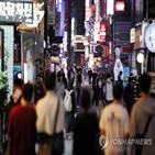 한국,코로나19,서울,프랑스,모습,식당,프랑스와,방송,이동,보건당국