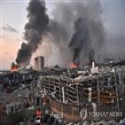 베이루트,레바논,기소,폭발