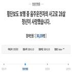 한국,음주,운전자