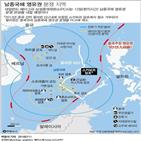 남중국해,중국,방공식별구역,설정,훈련,설명,인민해방군,홍콩