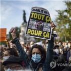 프랑스,싱가포르,테러,폭력,발생