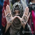 파키스탄,성폭행,여성,화학적,법안