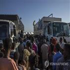 티그라이,에티오피아,사태,유엔,연방군,시한,중재,회의,가운데
