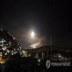 시리아,이스라엘,공습,공격