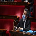프랑스,경찰,법안,금지
