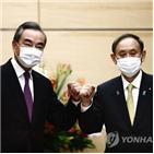 일본,스가,총리,외교부,협력,중국,중일