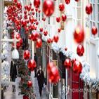 크리스마스,버블,만남,영국,코로나19