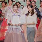 트루예나,대표,최예나,출산,궁중한복,활동
