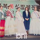 김지나,노하우,관광한류,인터내셔널,모델리스타,알리