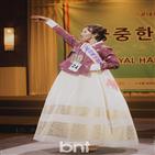 정유경,궁중한복,모델리스타,관광한류
