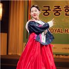 미소,김지윤,궁중한복,모델리스타