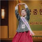 조서연,궁중한복,모델리스타,관광한류