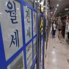 보유세,서울시,부담,증가,공동주택,평균,부동산