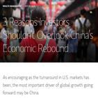 중국,미국,세계,투자자,성장,코로나19,스탠리,통화