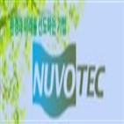 사업,환경,뉴보텍,폐기물,재활