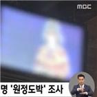 도박,멤버,아이돌