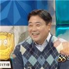 양준혁,예비신부
