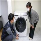 서비스,세탁기,제품,점검,사용,소비자