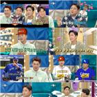 야구,심수창,양준혁,웃음,공개,김광현,박성광,은퇴,토크,특집