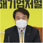 대표,윤석열,장관