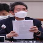 북한,코로나19,백신,장관