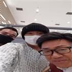 김철민,펜벤,개그맨
