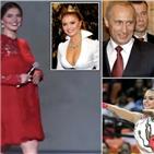 카바예바,연봉,러시아,푸틴