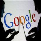 구글,광고,사용자,유튜브,서비스,무료,매출,약관,영상,제작자