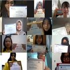 장학생,종근당고촌재단,해외,등록금,온라인