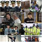 경찰,바다경찰2,신임,조재윤,해양,이범수,온주완