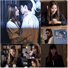 구은혜,복수,김현성,스캔들,의뢰,이훈석,흥신력,스킬,강해라,드라마