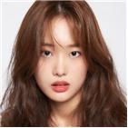 배우,엔터테인먼트,연애