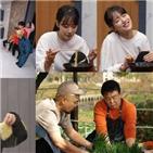 광장,라면,멤버,훈제오리,식사,아침