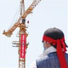 타워크레인,공사,인건비,파업,노조,임대료,노사,기사,건설현장