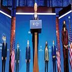 바이든,대통령,미국,당선인,정권,강조