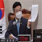 보좌진,간사,위원장,의원,발언,김도읍