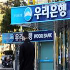 인력,은행,채용,디지털,점포,대면,인건비,우리은행,시중은행,방안