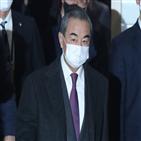 중국,부장,외교부,코로나19,협력