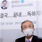 대통령,윤석열,총장,국정조사,문재인,장관