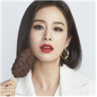 끌레,아이스크림,프리미엄,빙그레,서비스,구독,정기,김태희