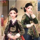 중국,한복,의상,한국