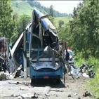 버스,사고,고속도로,트럭