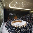면제,유엔,제재