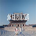 태평무,SK텔레콤,명인,양성옥