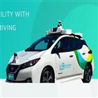 자율주행,중국,업체,택시,서비스