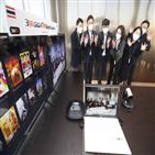 태국,서비스,3BB,플랫폼,기술,진출,사업