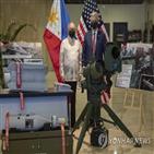 필리핀,미국,드론,군수품,종료,제공,대통령,대전차