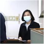대만,민진당,대응,총통,소식,차이